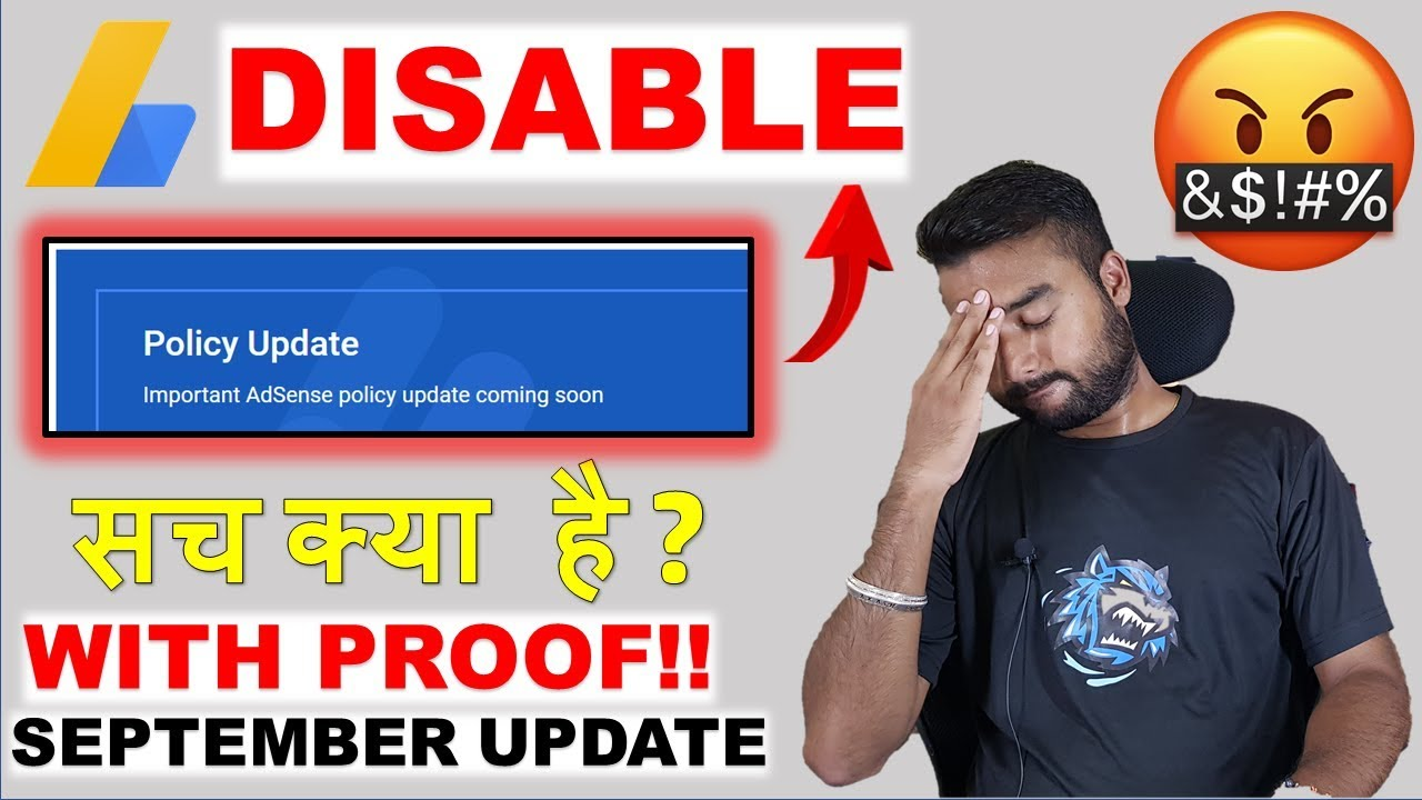 😱 ADSENSE DISABLED - Google Adsense New Policy Update 2019 September - THE REAL TRUTH image