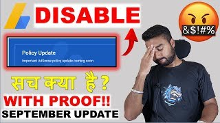 😱 ADSENSE DISABLED - Google Adsense New Policy Update 2019 September - THE REAL TRUTH