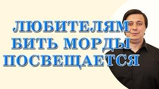 видео Наказание по ст.309 Уголовного кодекса Украины (УК Украины)