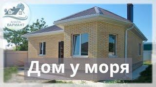 Срочная продажа! Купить дом в Анапе у моря недорого. Станица Анапская. Актуальная версия видео.
