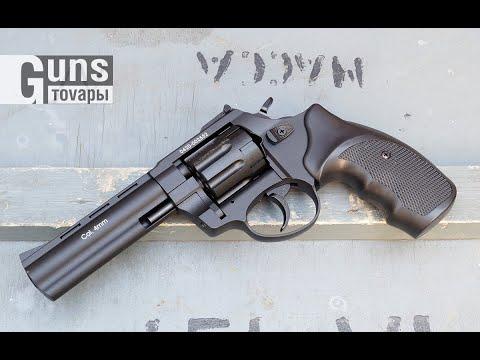 Револьвер STALKER S 4,5″