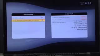 iD TV пакет HD каналов.