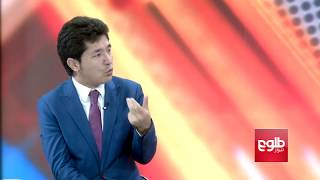 FARAKHABAR: Ghani's Trip To Iran Discussed /   فرا خبر: بررسی سفر رییس جمهور غنی به ایران