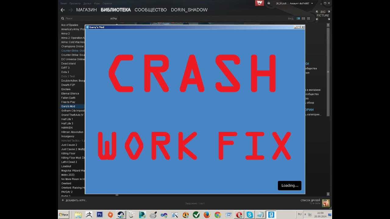 Garry's mod fix crash after loading screen (WORK)
