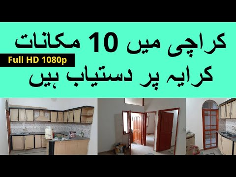10 Houses for Rent in Karachi Under 25,000