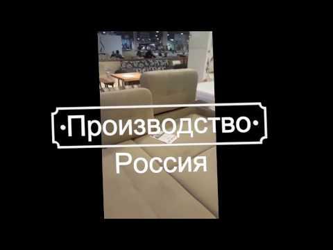 Угловой Диван Примьера Алматы Алдажар Обзор.
