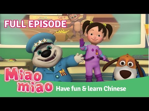 Miaomaio Full Episode 3  | Cartoons for Kids & Chinese for Kids (30 min)