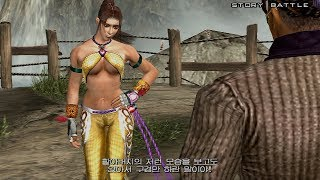 Download Video [TAS] Tekken 5 - Christie Monteiro MP3 3GP MP4