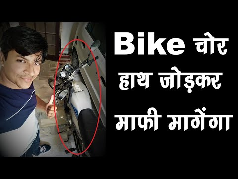 Bike GPS Trakcer  | Bike GPS Tracking
