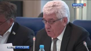 Волгоградские парламентарии одобрили изменения в региональный бюджет