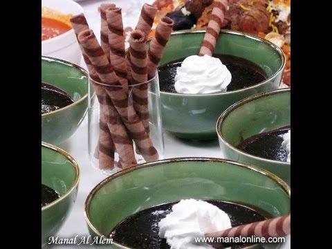 طريقة عمل موس الشوكولاتة - مطبخ منال العالم