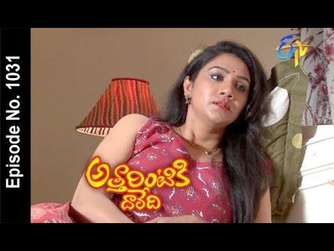 Attarintiki Daredi   23rd February  2018   Full Episode No 1031   ETV Telugu