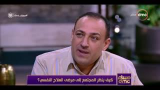 مساء dmc - متعافى من المرض النفسي : كل الأحداث التي تحدث في مصر تسبب المرض النفسي