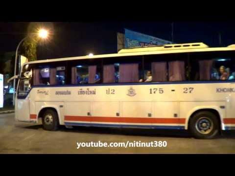Khonkaen-chiangmai อีสานทัวร์ esarntour ขอนแก่น-เชียงใหม่ 175-27