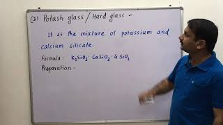Glass / Types of glass / Colouring material of glass