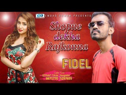 Shopne Dekha Rajkonna | Fidel | Wahed Shahin | Emdad Sumon |  Bangla New Music Video | 20