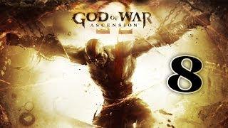Прохождение игры God of War: Ascension - Часть 8