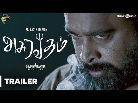 asuravadham-trailer-02-|-m.-sasikumar,-nandita-shwetha-|-govind-vasantha-|-maruthupandian