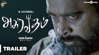 Asuravadham Trailer 02 | M. Sasikumar, Nandita Shwetha | Govind Vasantha | Maruthupandian