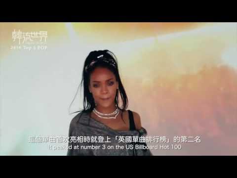TOP 5 WESTERN SONGS OF 2016 歐美5大勁歌 (Eng/CN)