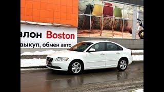 Volvo S40, 2011, 2.0 DCT (145 л.с.), Экспресс обзор от Сергея Бабинова, Автосалон Boston