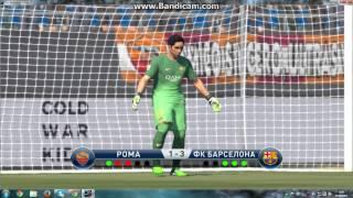 PES2015 penalty ROMA-BARCELONA