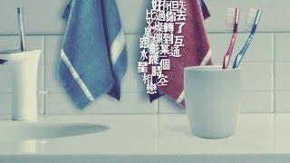 陳奕迅 Eason Chan -《黑洞》(Lyric Video)