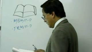 20031015 k ct11 icd06 神の言葉の信頼性 : 無誤性 thumbnail