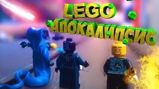 Нападение на лего жителей / заражение человечества