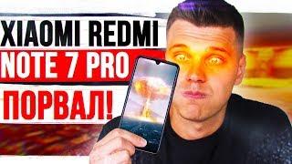 Xiaomi Redmi Note 7 Pro 🔥 ОХУДИВИТЕЛЬНЫЙ СМАРТФОН