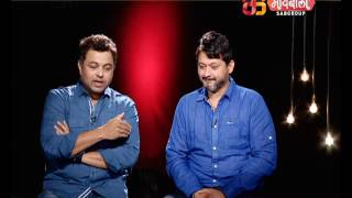 bolte taare fugay subodh bhave and swwapnil joshi candid gappa