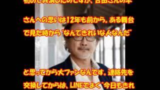 ドラマ見るなら⇒http://link-a.net/gate.php?guid=on&mcode=96gevhly&ac...