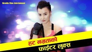 XIRA Nepali Film / Namrata Shrestha / Shradda Films Entertainment