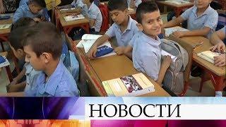 Дети-сироты изсирийского интерната устроили необычную акцию «Письма мира».