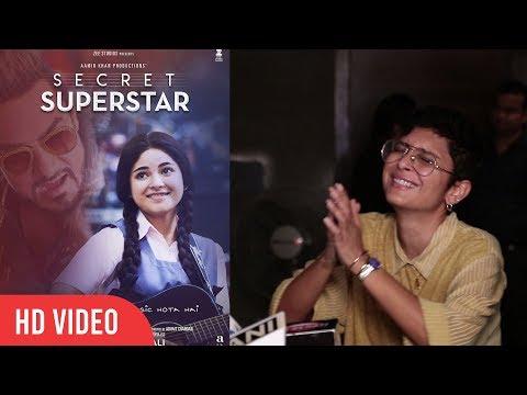 Kiran Rao Aamir Khan's Wife Reaction On Secret Superstar | Secret Superstar Review