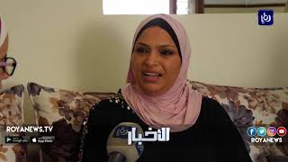 اهمال طبي بحق الاسرى الفلسطينيين