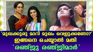 Get rid of your pimples, become Fair and Pretty   Renju Renjimar's Beauty Tips   Make Over EP 10