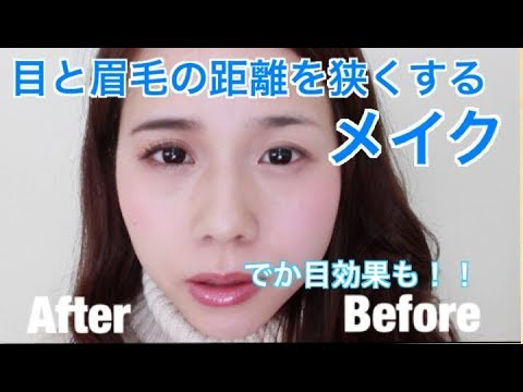 目と眉毛の距離を縮めるメイク♡メイクアップアーティストAlisaのメイク講座 vol.178