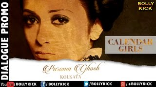 Calendar Girls Official Trailer | Hindi Trailer 2019 |  Madhur Bhandarkar | Promo 1