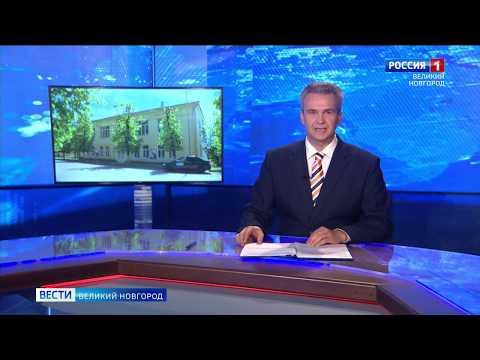 ГТРК СЛАВИЯ Вести Великий Новгород 05 06 20 дневной выпуск