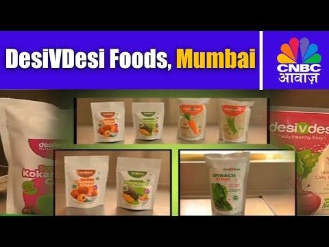 DesiVDesi Foods, Mumbai | Awaaz Entrepreneur | CNBC Awaaz