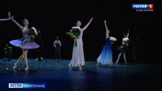 Севастопольский театр оперы и балета открыл первый театральный сезон