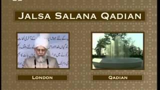 English Jalsa Salana Qadian 2008 Concluding Address by Hadhrat Khalifatul Masih V (aba)