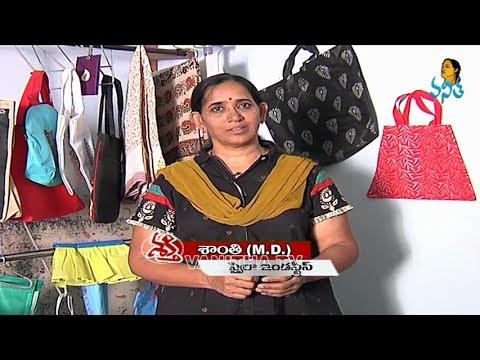 Mrs.Shanti - Non Woven Fabric Bag Manufacturer | Shakthi