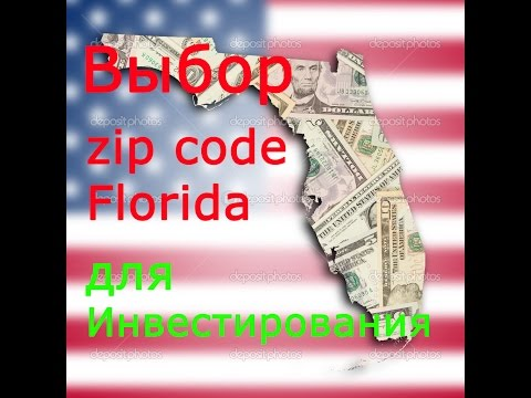 Часть 2 . Недвижимость США, Florida. Обзор Анны Щербатовой county, zip code Флориды.