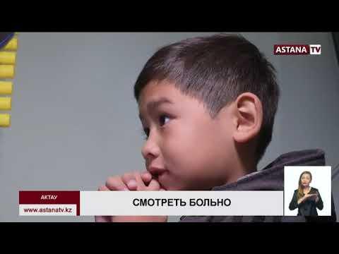 Пострадавший от рук актауского стоматолога ребенок плохо спит и постоянно плачет, - мать