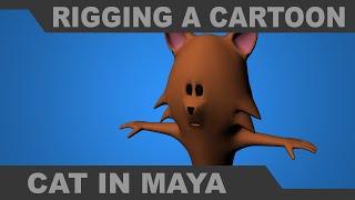 Le trucage d'un Chat de dessin animé dans Maya - Partie 6 - M. H