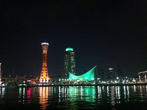 DAY 4 : Himeji and Kobe!