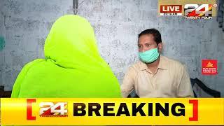 തിരുവനന്തപുരത്ത് യുവതി നേരിട്ടത് കൊടിയ പീഡനം;ട്വന്റിഫോറിനോട് വെളിപ്പെടുത്തൽ| Rape Thiruvananthapuram