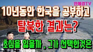 쌀 1키로 가격  알려고 10년을 한국 라디오, 티비를…